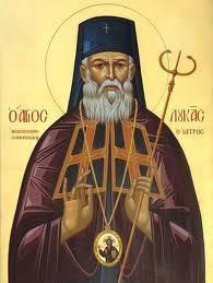 Εκδήλωση για τον Άγιο Λουκά Αρχιεπίσκοπο Συμφερουπόλεως στο Βόλο