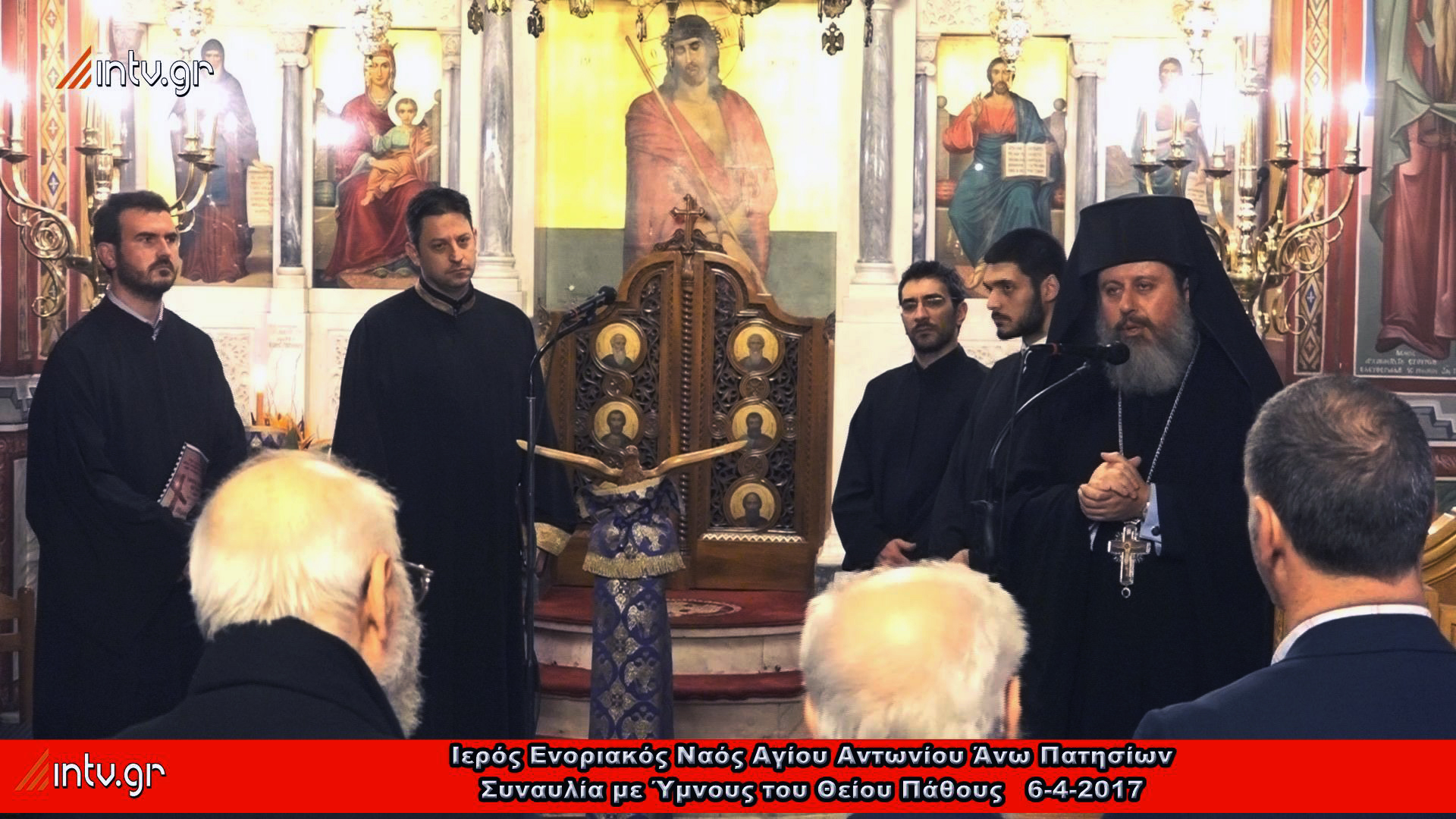 Ιερός Ενοριακός Ναός Αγίου Αντωνίου Άνω Πατησίων - Συναυλία με Ύμνους του Θείου Πάθους