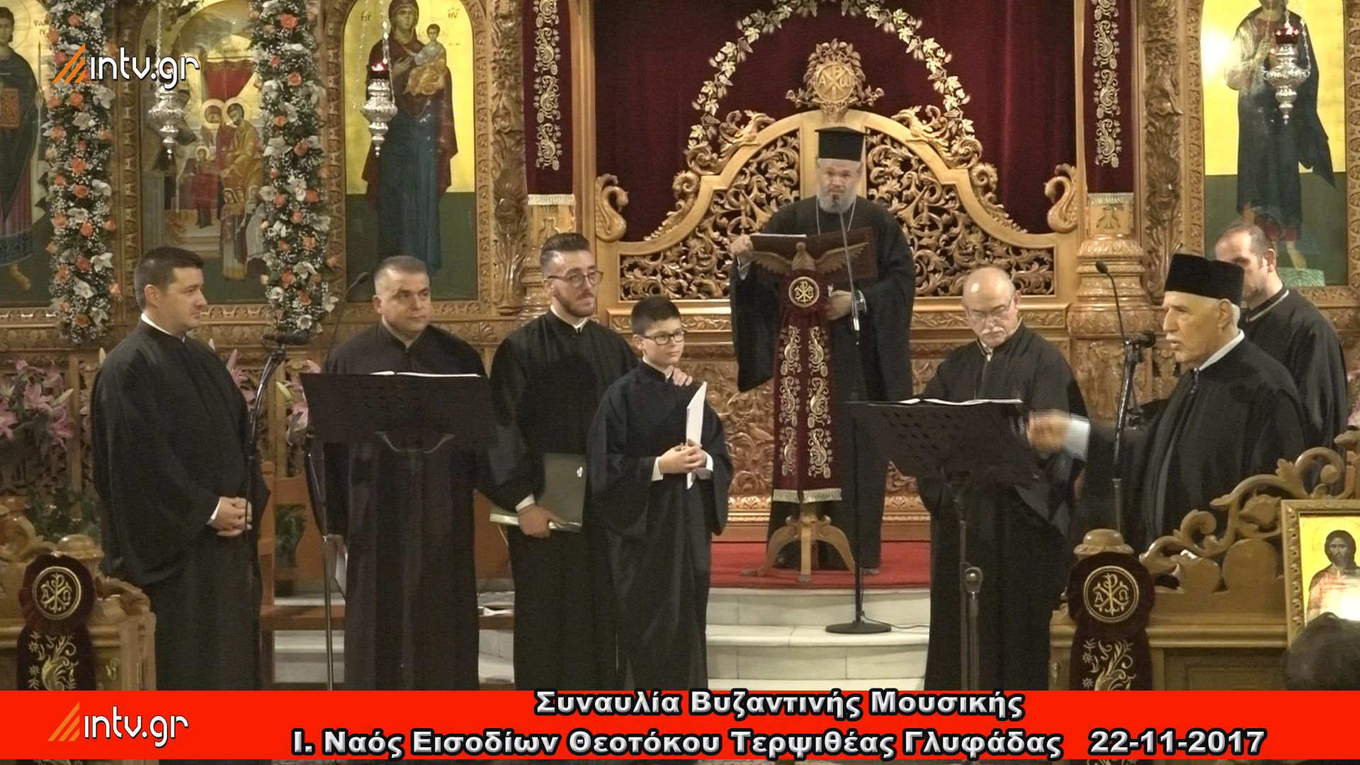 Συναυλία Βυζαντινής Μουσικής - Ι. Ναός Εισοδίων Θεοτόκου Τερψιθέας Γλυφάδας