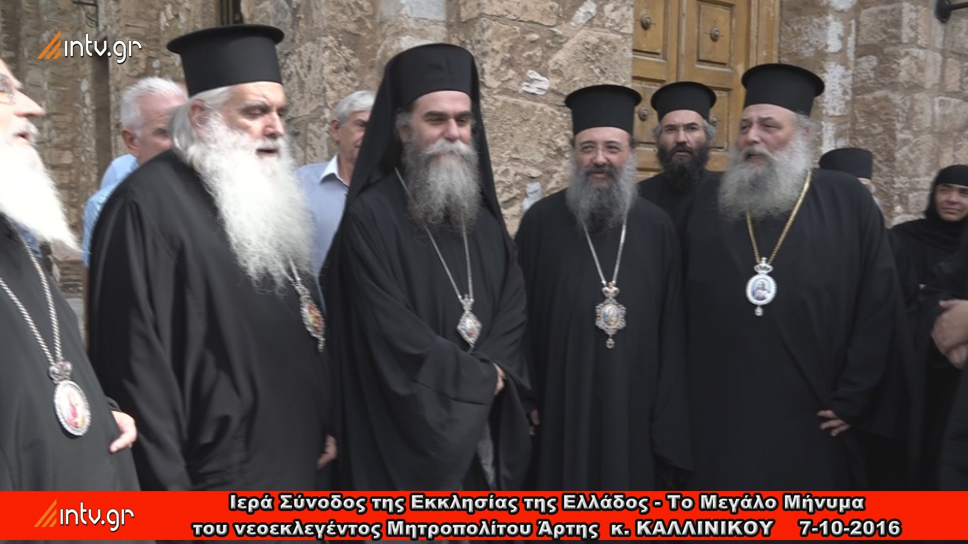 Ιερά Σύνοδος της Εκκλησίας της Ελλάδος - Το Μεγάλο Μήνυμα του νεοεκλεγέντος Μητροπολίτου Άρτης  κ. ΚΑΛΛΙΝΙΚΟΥ