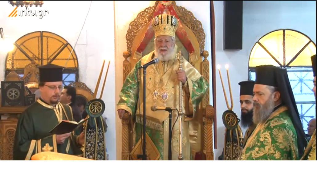 Ιερά Μητρόπολις Περιστερίου - Ι. Ναός Αγίας Τριάδος Περιστερίου - Εορτή Αγίου Ρηγίνου Επισκόπου Σκοπέλων