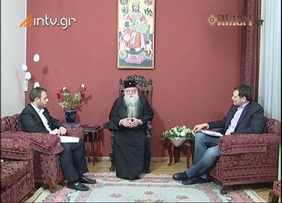 «διάΛογος» Συνέντευξη με τον Μητροπολίτη Καλαβρύτων & Αιγιαλείας κ.κ. ΑΜΒΡΟΣΙΟ