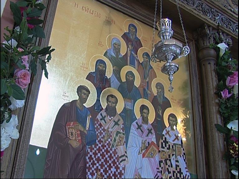 Ι. Μ. Θηβών, Πανήγυρις των Βοιωτών Αγίων - Εγκαίνια του Ιερού Ναού τους