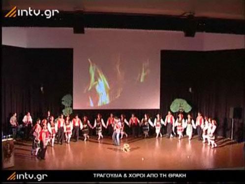 Τραγούδια και χοροί από τη Θράκη