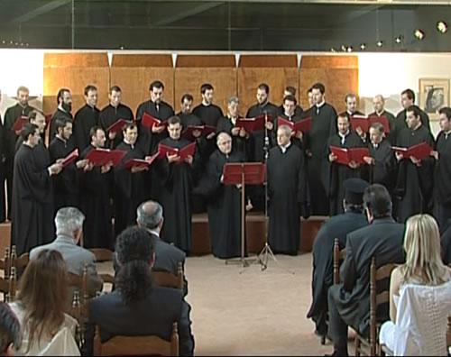 Συναυλία βυζαντινής μουσικής με την Ελληνική Βυζαντινή Χορωδία