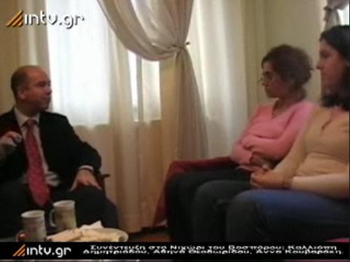 Συνέντευξη στο Νιχώρι του Βοσπόρου: Καλλιόπη Δημητριάδου, Αθηνά Θεοδωρίδου, Άννα Κουβαράκη.