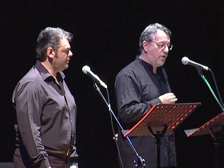 Το Εξωτερικό Μέλος στην Βυζαντινή Εκκλησιαστική Μουσική Παράδοση