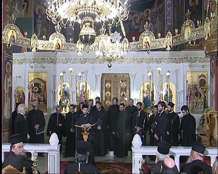 Ι. Μ. Ιλίου, Αχαρνών και Πετρουπόλεως - Συναυλία Βυζαντινής Μουσικής